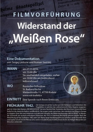t_300_422_16777215_00_images_news2016_plakat_weisse_rose.jpg